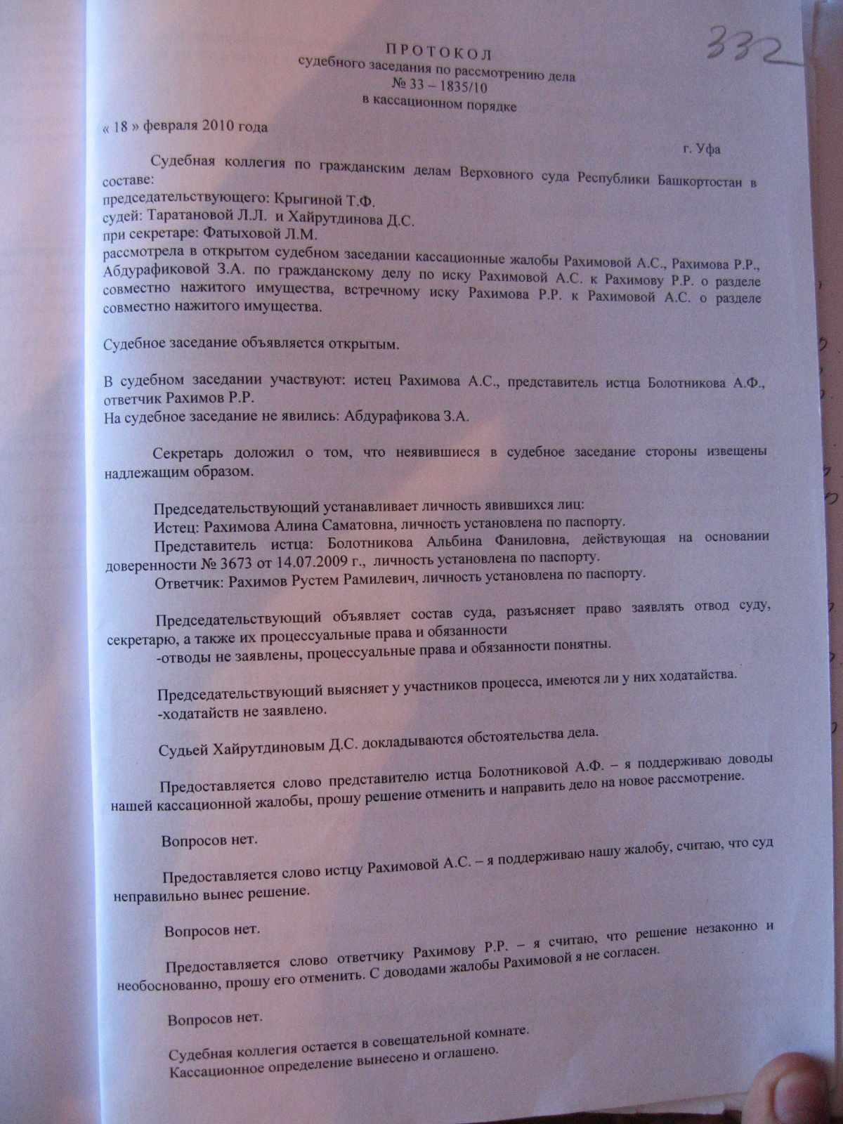 Правовые консультации по делам, связанным с наркотиками. ВИЧ 76