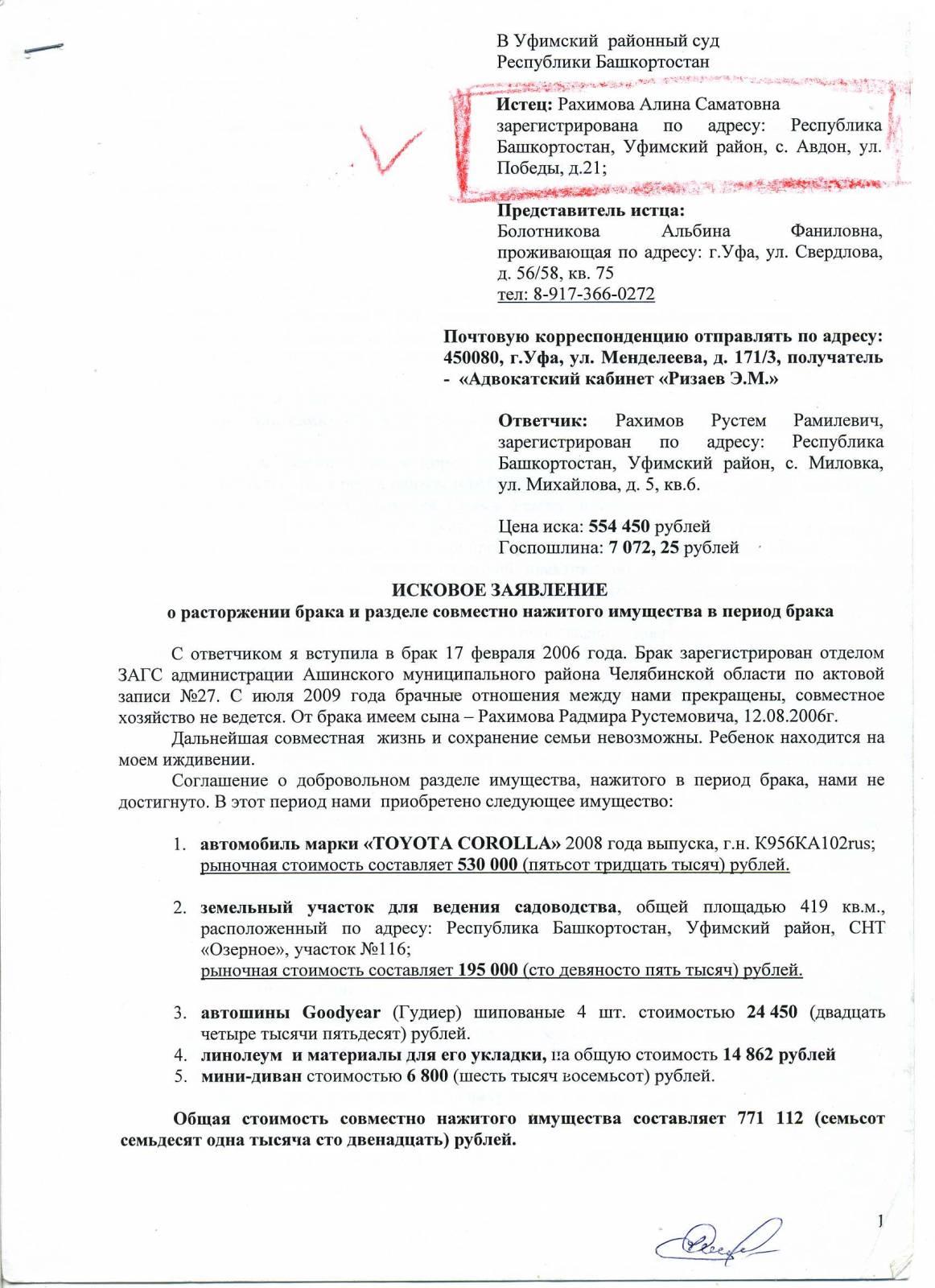 Сайт судебных приставов арестованное имущество на реализацию квартиры астрахань