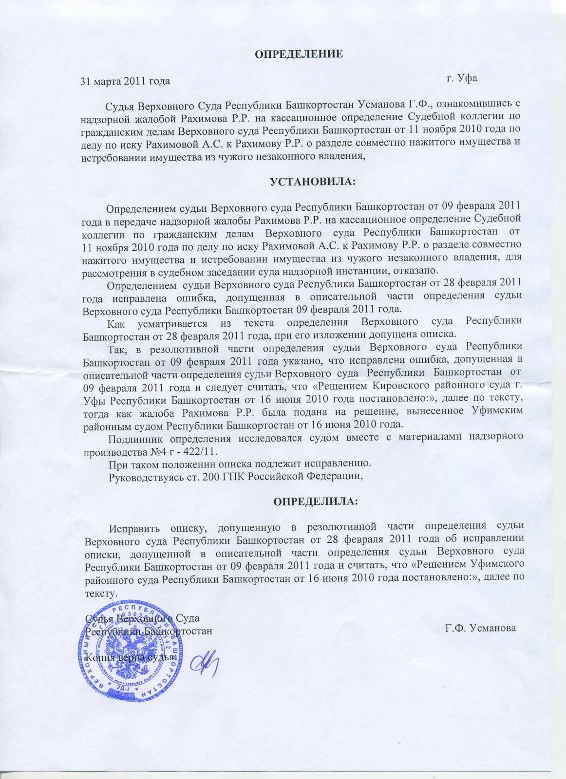 продление общего собрания собственников верховный суд есть Скалодром: