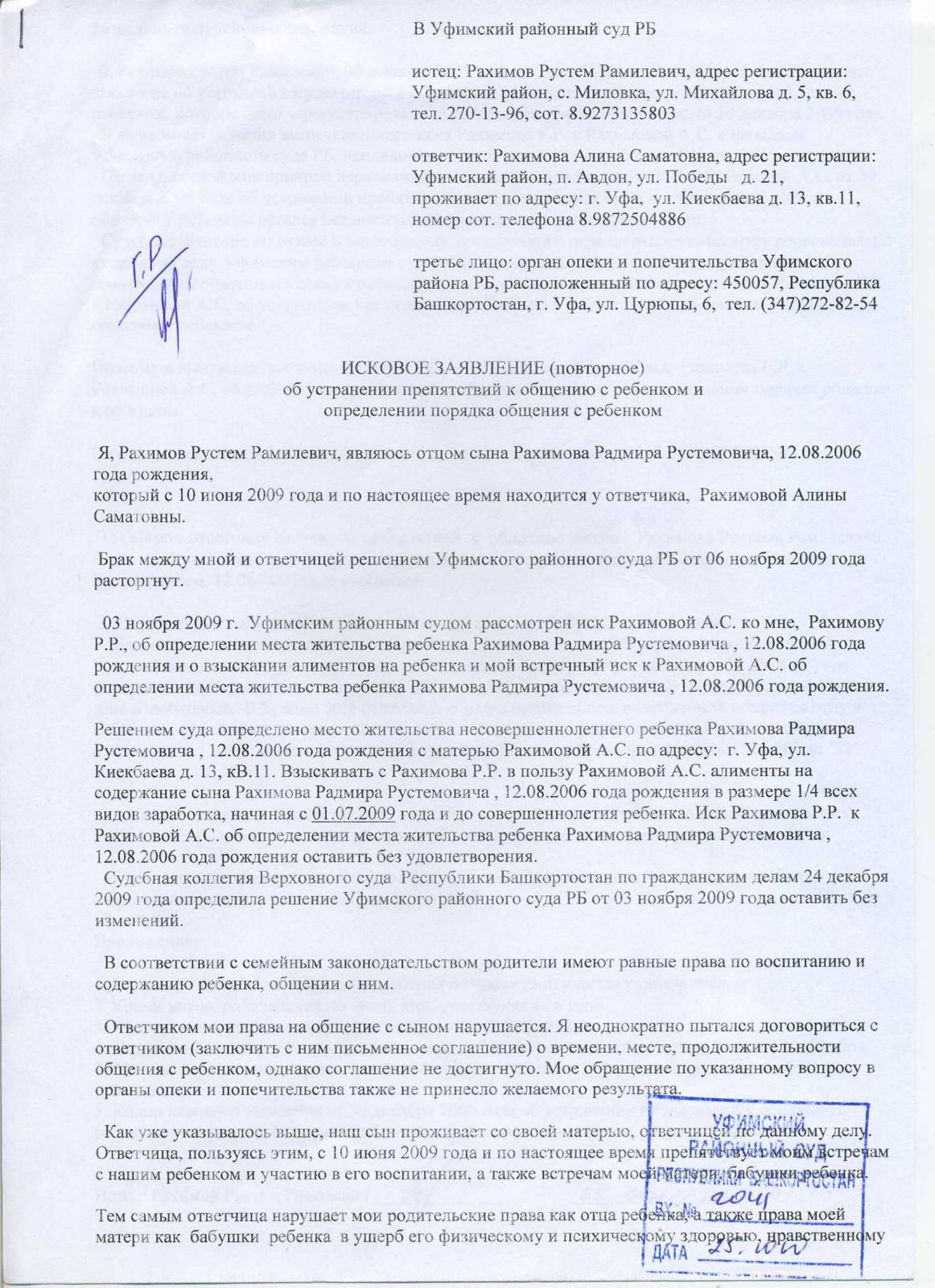 Глава 5 Отчет о движении денежных средств / Бухгалтерская